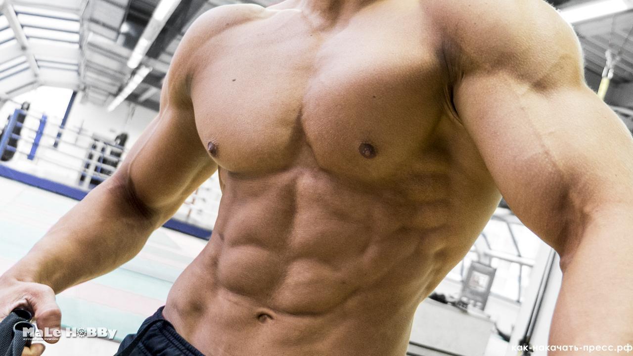 Как сделать свои мышцы рельефным 331