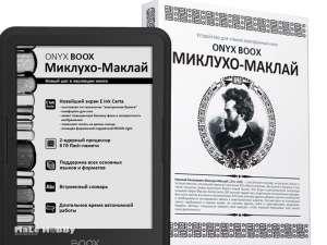 e_book3