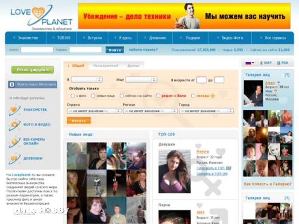 Порно онлайн сайты знакомств