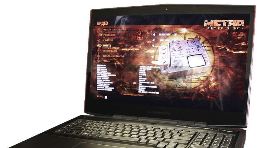 Ноутбук удобный для игр в 2015 году
