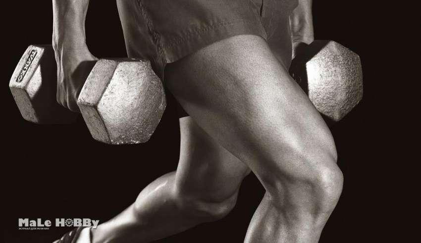 Как накачать мышцы бедёр