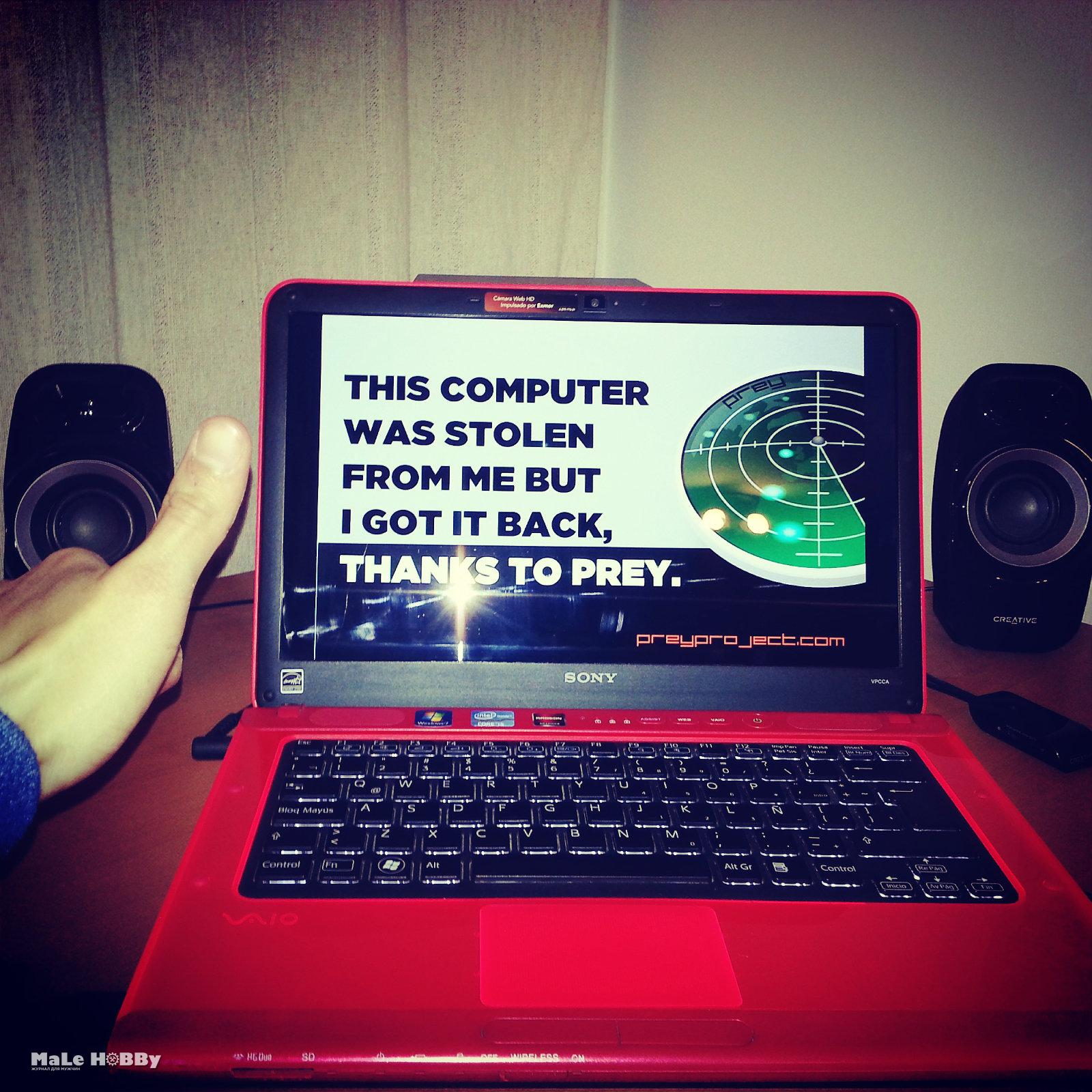 Как вернуть украденный ноутбук если он находится в Грузии