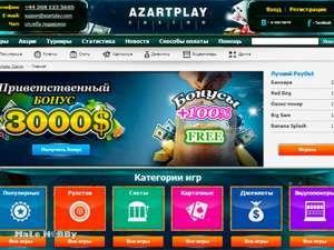 kazino_onlajn3