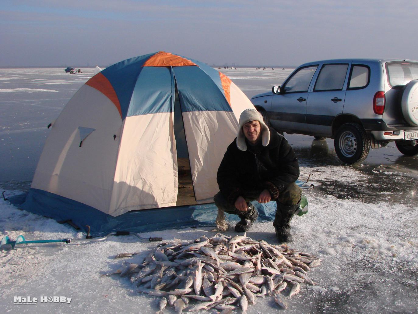 закон о рыбалке в курганской области