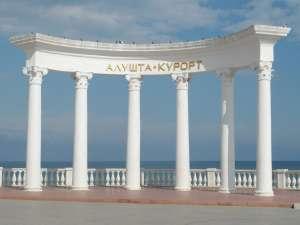 Рейтинг курортов России 2017