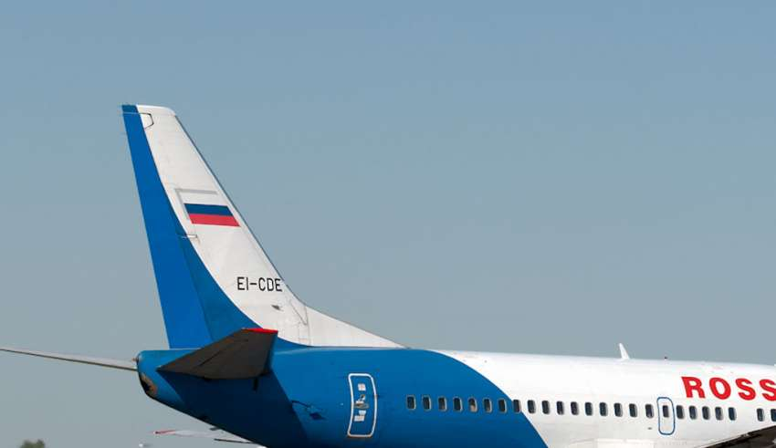 Рейтинг авиакомпаний России 2018