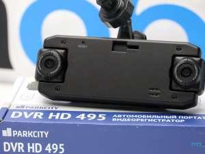 Рейтинг видеорегистраторов 2018